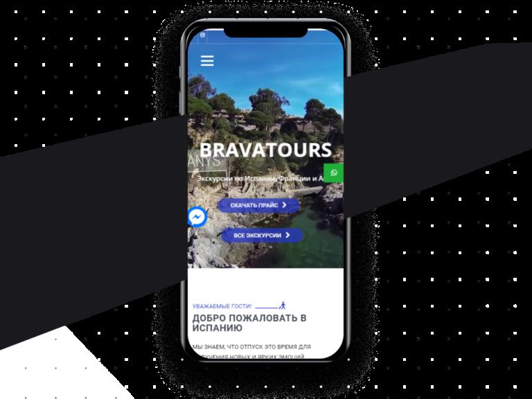 Bravatours